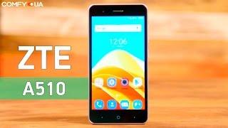 ZTE Blade A510 - симпатичный смартфон со средними характеристиками - Видео демонстрация