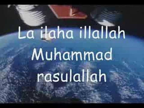 Sami Yusuf EID SONG (With Lyrics)