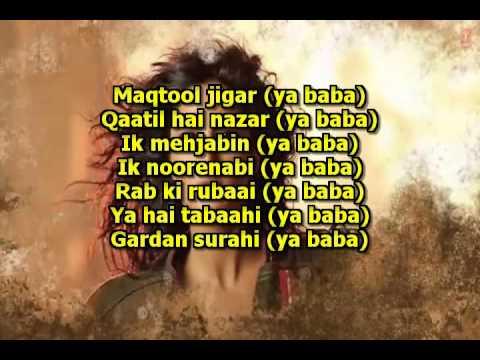 Afghan Jalebi Ya Baba Phantom Karaoke