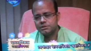 Mayor Lokman Hossan Narsingdi , Exclusiv Interview. Report By E M Akash, Islamic Tv.
