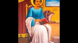 Zemarit Azeb Kebede - Sebake Wengel (Ethiopian Orthodox Tewahedo Church Mezmur)