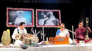 Rabindra Sangeet by Smt Rajashree Bhattacharya