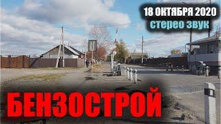 ВИРТУАЛЬНАЯ ПРОГУЛКА ПО ПЕТРОПАВЛОВСКУ/18 ОКТЯБРЯ 2020/Virtual walks in the former Soviet Union