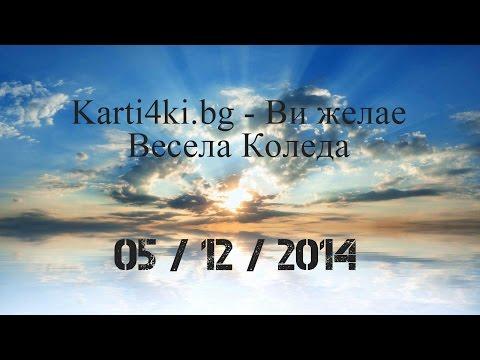 Karti4ki. bg - Google+