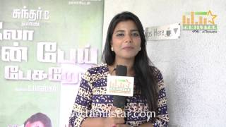 Aishwarya Rajesh At Hello Naan Pei Pesuren Movie Team Interview