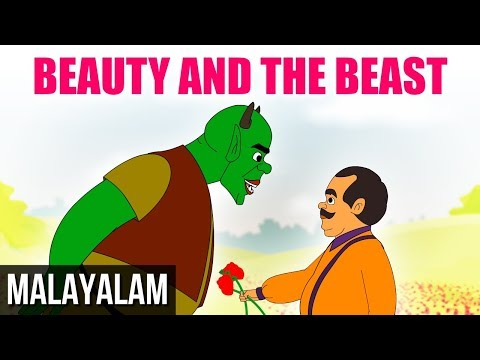 Beauty And Beast  - Fairy Tales In Malayalam - Animated   Cartoon Stories For Kids video