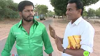 NATHASWARAM|TAMIL SERIAL|COMEDY|SAMANTHAM & JOCEYAR DISCUISSION FOR MARRIAGE