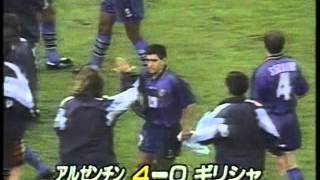 HIGHLIGHTS OF THE FIFA WORLD CUP 1994 ① MP3