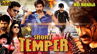 Short Temper 2019 Upload | Latest Action Hindi Full Movies-Hindi Dubbed Movies-Tollywood Action