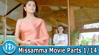 Missamma Full Movie Parts 1/14 - Bhumika Chawla, Laya, Sivaji