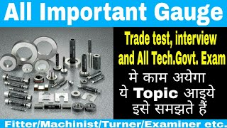 All Important guage |Trade Test|Interview|Tech. govt. job   Questions with Answer