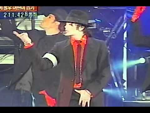 Michael Jackson - Dangerous Live Korea 1999 video
