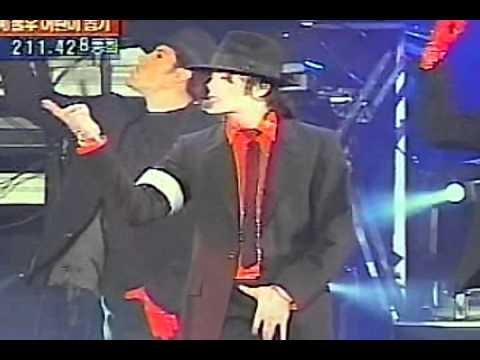 Michael Jackson - Dangerous Live Korea 1999 video