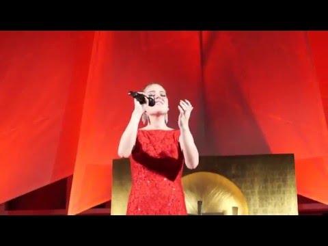 Simone Egeriis - Himlen I Min Favn