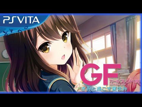 Girl Friend Beta: Summer Vacation Spent With You - Teaser Trailer [720p] - PS Vita [JPN]