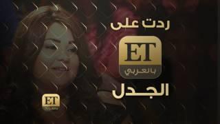 ET بالعربي - وتطورات أزمة رواية الأسود يليق بك