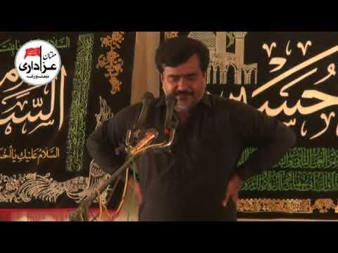 Zakir Sharafat Abbas Rakat | Majlis 21 Ramzan 2018 | Imam Bargah Shah Yousaf Gardez, Multan