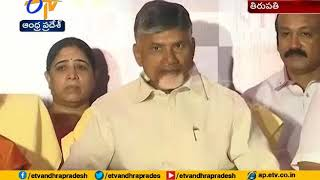 Chandrababu Asks EC   Does Poll Code Apply to Andhra Pradesh not to All States Why ?