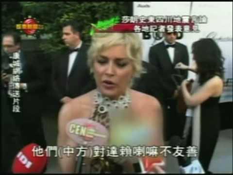 シャロン・ストーンによる四川大地震へのコメント