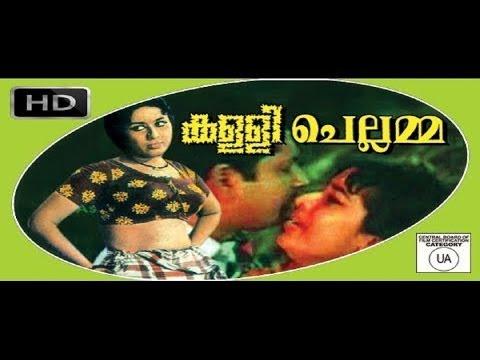 Kallichellamma Malayalam Movie | Prem Nazir, Sheela | Malayalam Movie Online video