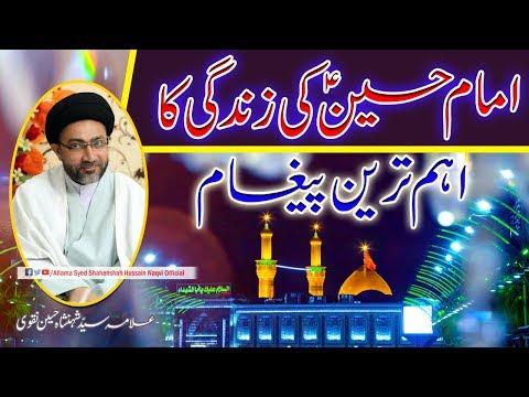 Imam Hussain a.s ki Zindagi ka Haseen Tareen Paigam by  Allama Syed Shahenshah Hussain