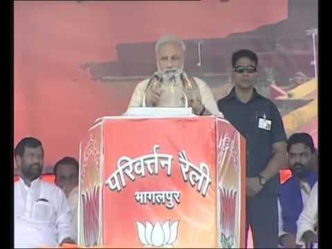 PM Narendra Modi Latest Full Speech at Bhagalpur, Bihar I Assembly Polls 2015