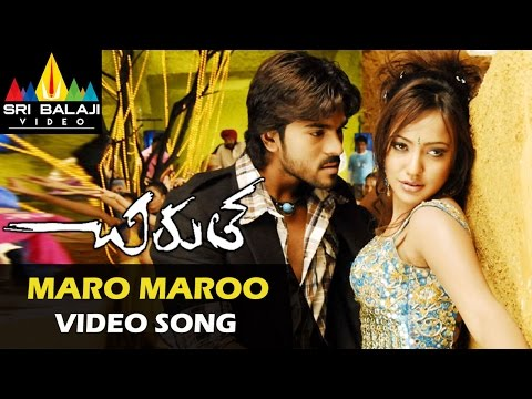 Maro Maro Video Song - Chirutha (Ramcharan Neha Sharma) -1080p...