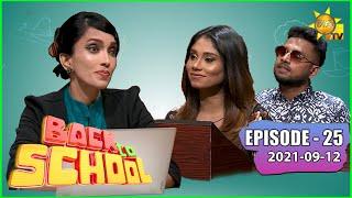 Back To School - Dimanka Wellalage & Dilki Uresha  | 2021-09-12