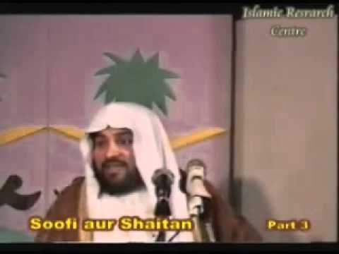 SHK.SYED MERAJ RABBANI TOPIC:SUFI AUR SHAITAN PART 3