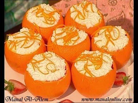 كاسات البرتقال بالفواكه - منال العالم