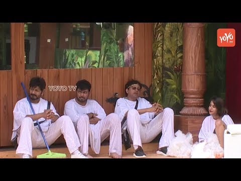 Bigg Boss 2 Telugu Episode 32 | Tanish & Kaushal Denies Babu Gogineni's Deal | #BiggBoss | YOYO TV