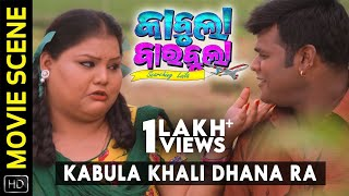 Kabula Khali Dhana Ra | Scene | Kabula Barabula Searching Laila | Anubhav Mohanty | Elina