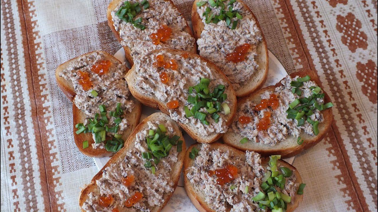 Бутерброды на праздничный стол рецепты простые с паштетом