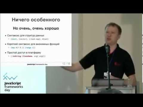 Конференция программистов  Самый уматовый доклад