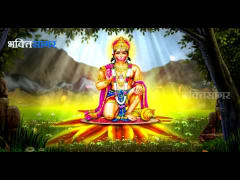 Jai Shri Ram Bhakt Hanuman video
