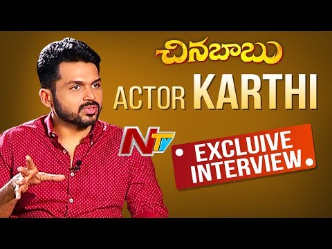 Actor Karthi Exclusive Interview About Chinna Babu Movie | #Chinnababu | NTV