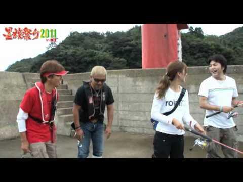 日本海 墨族祭り2011in香住 釣り場編