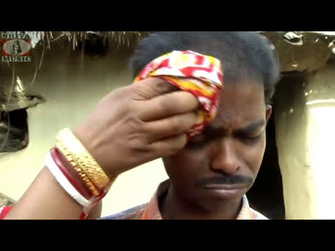 Purulia Comedy Video 2017 | Ai Baba Ai | Bengali/ Bangla Song Album - Ghore Nai Thake Bhat