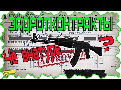 ЗАДРОТКОНТРАКТЫ В CS GO - Пробую скрафтить АК-47 КРАСНАЯ ЛИНИЯ ЗА 3 у е