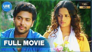Deepavali Tamil Full Movie