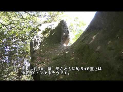 中津川市 「丸山神社」 ~ふな岩~