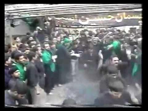 Aag Ka Matam By Iranian Azadars, In Mashad, Iran 2005 video