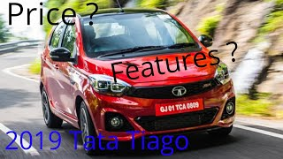 2019 Tata Tiago | Price | Features | All details in Hindi