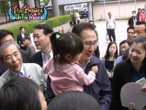 President Lee visits earthquake-devastated Japan