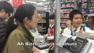 Paying With Bitcoin at Bic Camera in Tokyo