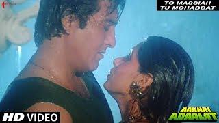 To Massiah Tu Mohabbat   Aakhri Adaalat   Full Song HD   Vinod Khanna, Dimple Kapadia