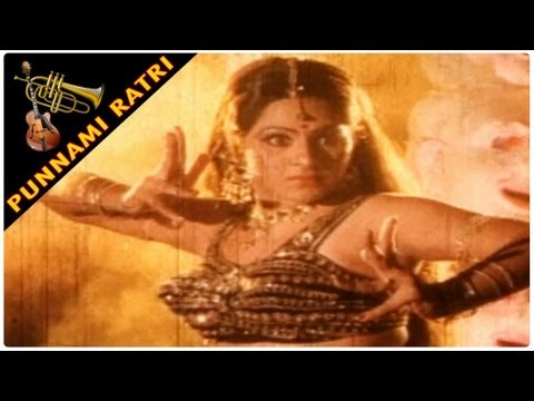 Bhutha Natha Siva Shambo Video Song - Punnami Ratri
