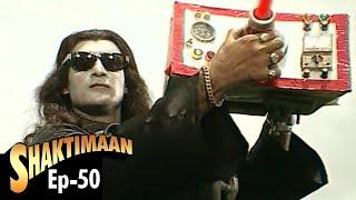 Shaktimaan - Episode 50