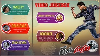 Mr. Perfect - Race Gurram ᴴᴰ Movie Full Songs - Video Jukebox - Allu Arjun, Shruti Haasan, S Thaman