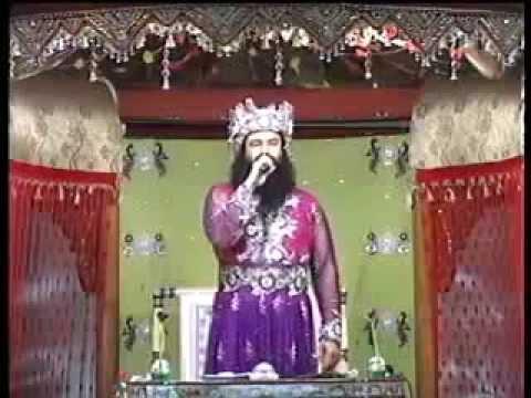 Dera Sacha Sauda {pita G Bhajan} Chashma Mein Yaar Ka Chasma Yaar Ne Bnaya {s.s} video
